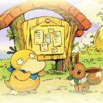 Pokemon Mystery Dungeon Rescue Team DX Art 5