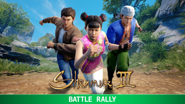 Shenmue III Battle Rally DLC Promo Image