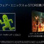 Final Fantasy VII Remake Bonus Summon Cactuar