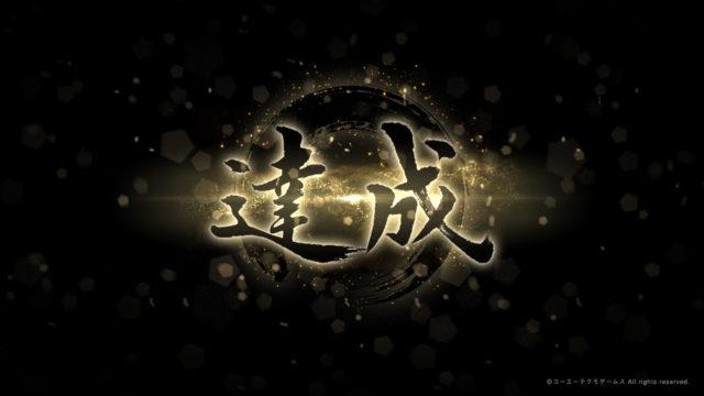 Nioh 2 Goes Gold