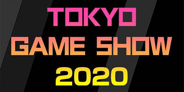 Tokyo Game Show 2020 Banner