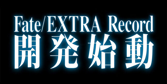 Fate EXTRA Record Banner