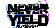 Aerial Knights Never Yield Logo