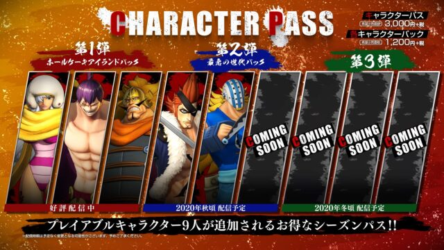 One Piece Pirate Warriors 4 Character Pass 2