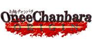 Onee Chanbara Origin Logo