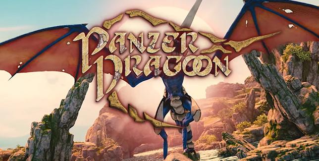 Panzer Dragoon Remake Banner