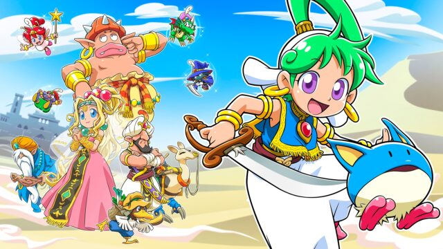Wonder Boy Asha in Monster World Key Art