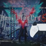 Devil May Cry 5 Special Edition Screen 36