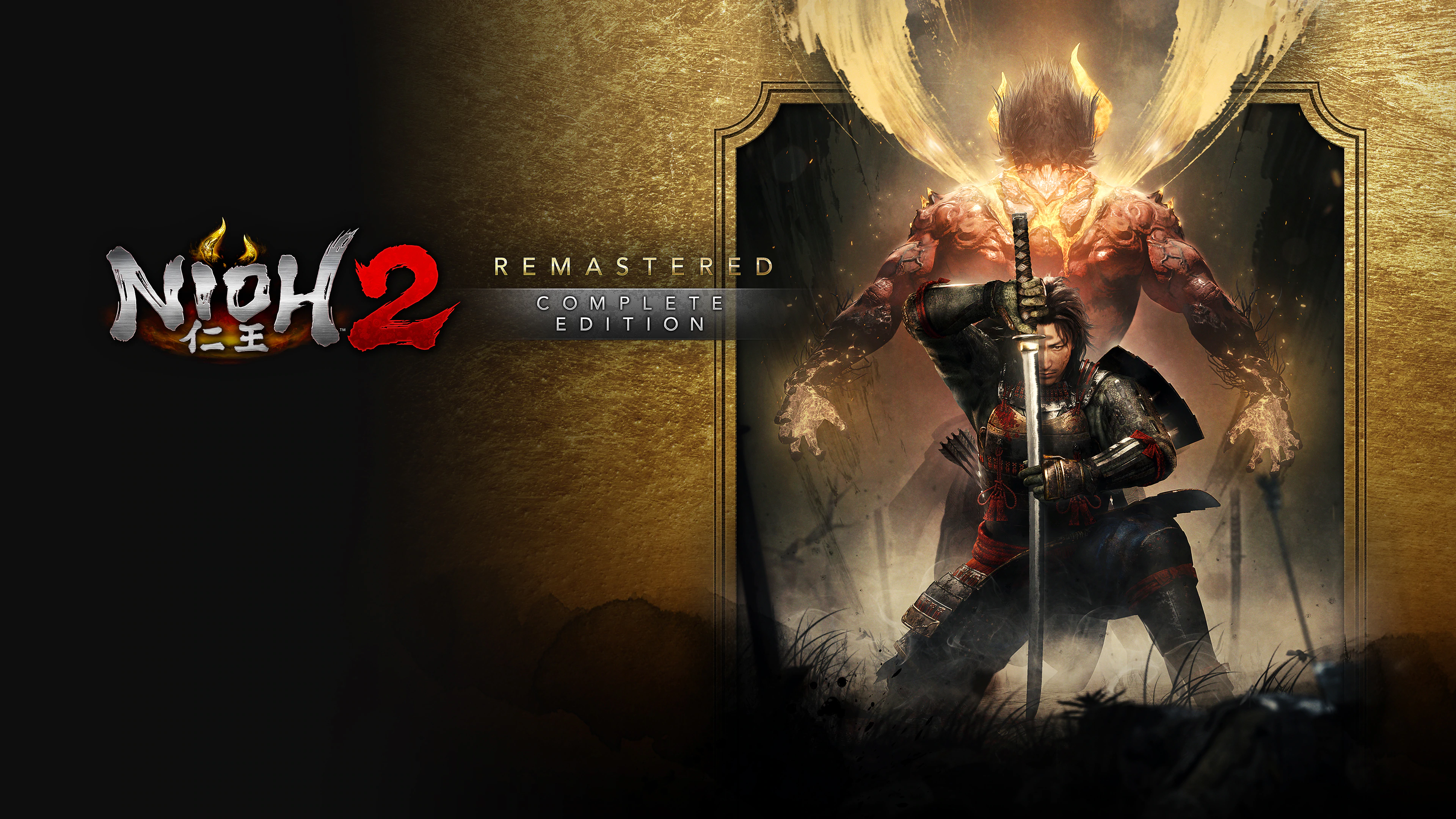 Nioh 2 Remastered Complete Edition Banner