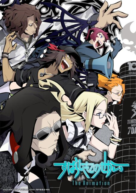 The World Ends With You The Animation Key Visual