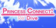 Princess Connect Re Dive Logo