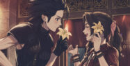 Aerith and Zack Banner