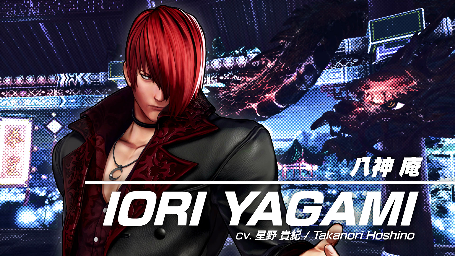 The King of Fighters XV Iori Yagami
