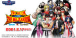 SNK vs. Capcom: The Match of the Millennium game release