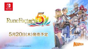Rune Factory 5 Japanese Promo Image
