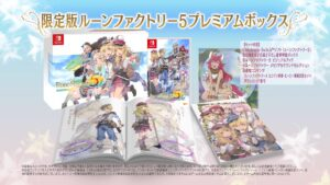 Rune Factory 5 Special Edition JP