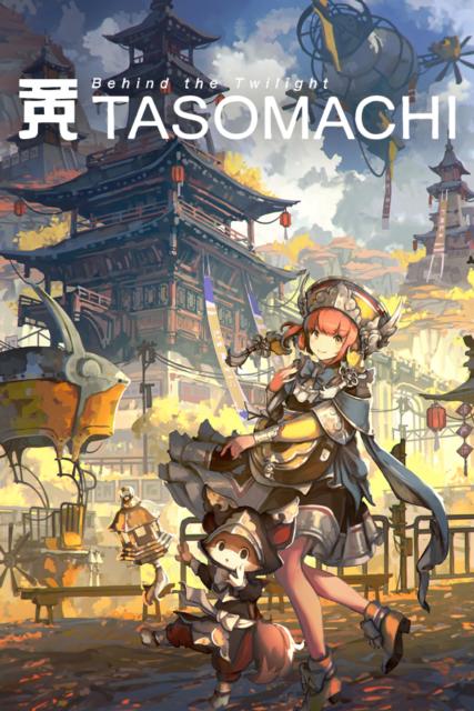 Tasomachi Behind the Twilight Key Visual