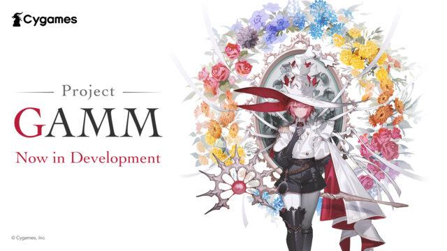 Project GAMM Banner Main Visual