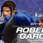 Team Art of Fighting Rober Garcia