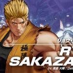 Team Art of Fighting Ryo Sakazaki