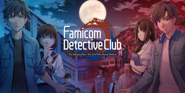 Famicom Detective Club Remastered Switch games release