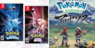 Pokemon Brilliant Diamond and Shining Pearl & Pokemon Legends: Arceus Release Date